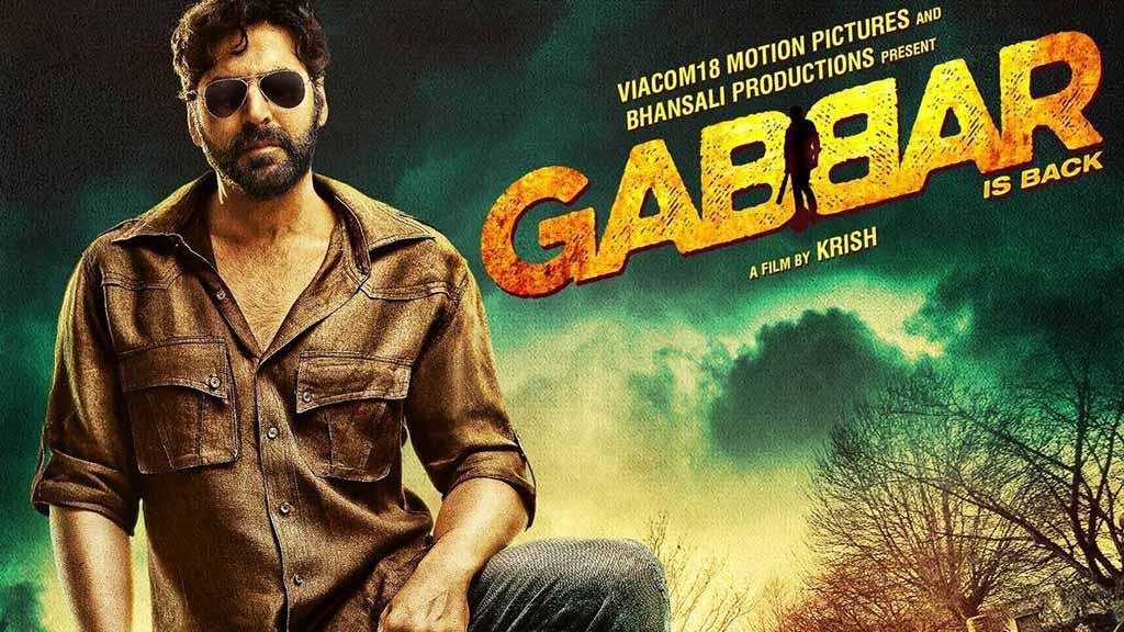 Watch Gabbar Is Back (2015) Full Movie HD Online