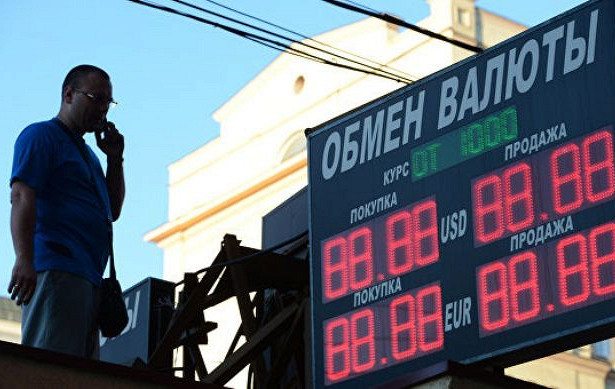 Чтобудет срублем после заседания Банка России
