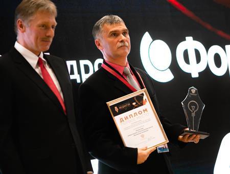 Корреспондент ТАСС стал лауреатом ежегодной профессиональной премии МедиаТЭК