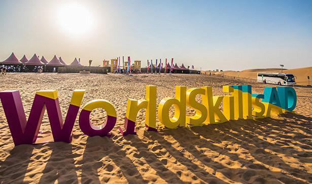 Собянин учредил денежные награды победителям мирового чемпионата WorldSkills