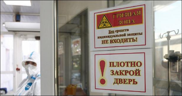 Краснодар, Белореченский район, Сочи: гденаКубани выросло количество зараженных COVID-19за23октября