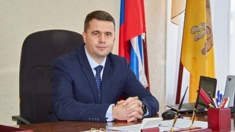 Главой администрации Камешкирского района стал Павел Мигин