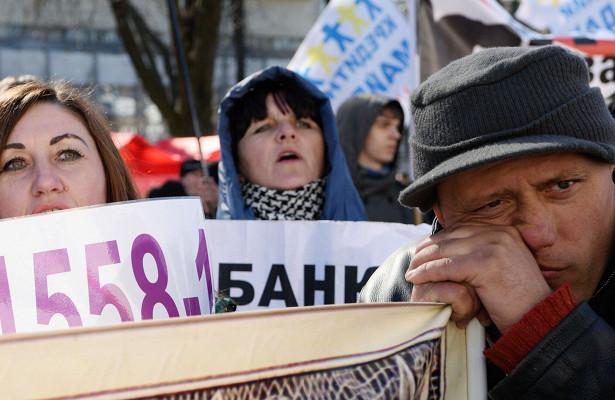 Власти Украины заявили опотере триллиона долларов