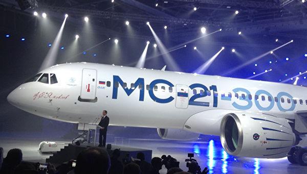 СШАлишают российские самолеты иностранных комплектующих