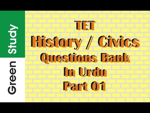 Royalbank financial history questions and answers youtube
