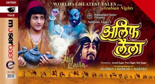 Alif Laila Videos 10 Download (Free)