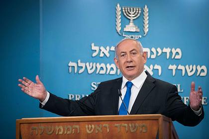 Саудовская Аравия иИзраиль приблизились кзаключению мира