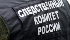 Зампрокурора Таганрога задержали приполучении взятки