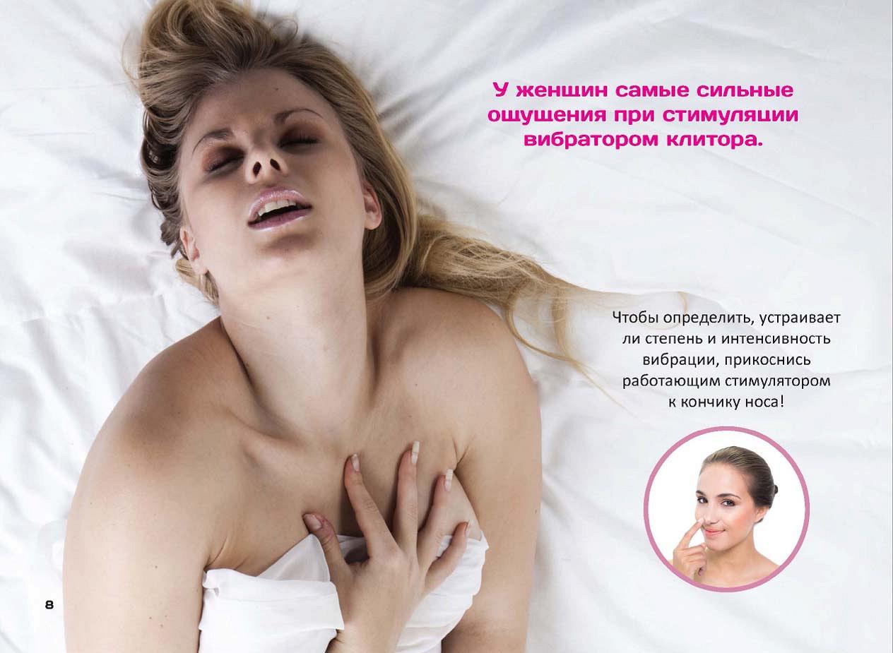 фото голых сильных женщин