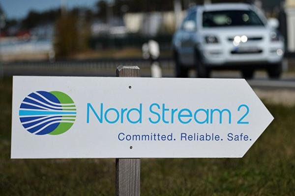 Эксперт оценил судьбу «Северного потока 2» ивлияние СШАнапроект