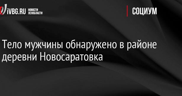ВАлтайском районе Республики Хакасия следователи устанавливают обстоятельства гибели мужчины, обнаруженного вавтомобиле