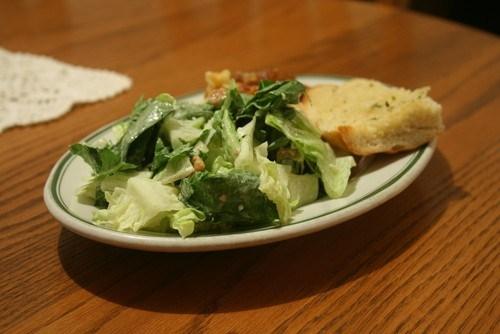 Зеленый салат с винегретом из пармезана