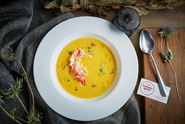 Ароматный тыквенный крем-суп с мясом краба