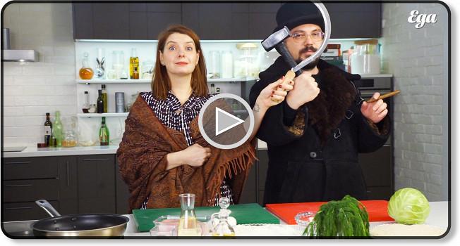 Как готовить серпом и молотом