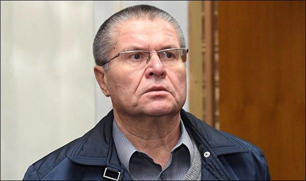 Смоленские власти рассказали обарестованном доме Улюкаева