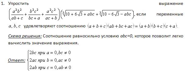 Олимпиадные задачи по математике 7 и 8 класс с решениями
