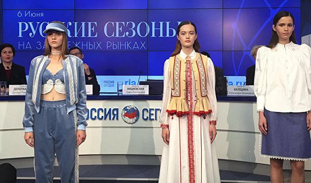 Коллекции «Русских сезонов» будут покупать вЕвропе, Австралии иСША