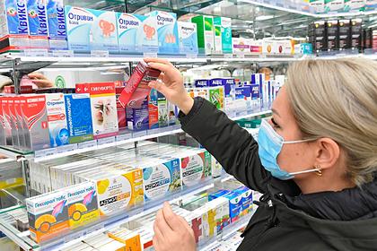 Названы самые необходимые лекарства впандемию