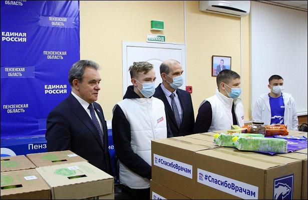 ВПензе сотрудникам поликлиник передали продуктовые наборы