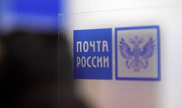 Вделе сотрудницы самарской «Почты России» появился третий эпизод