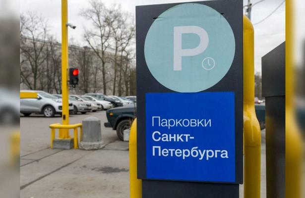ВПетербурге хотят расширять платные парковки