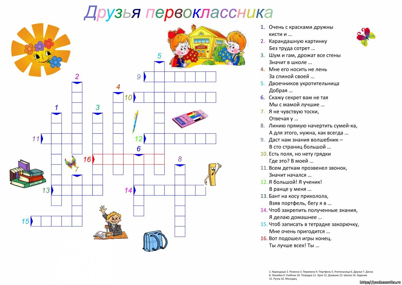 Alina assi в интернет-магазине wildberries ru