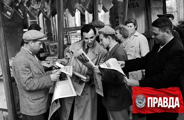 Очемписали газеты Нижнего Новгорода вмае. Удивительные архивные сканы