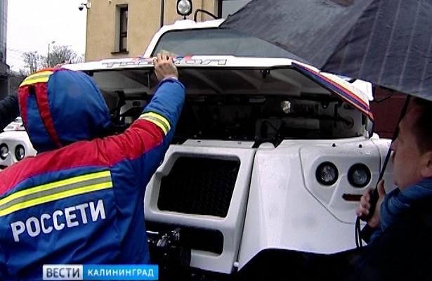 Калининградские энергетики обновили свой автопарк