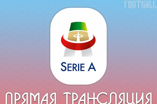 «Сампдория»— «Интер»: прямая трансляция, составы, онлайн— 0:0