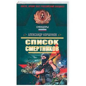 Книга духовная школа в россии в xix столетии к столетию