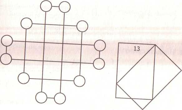Школьная олимпиада по математике для 8 класса решение