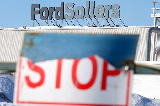 Планы Ford поставили подугрозу производство Sollers вЕлабуге