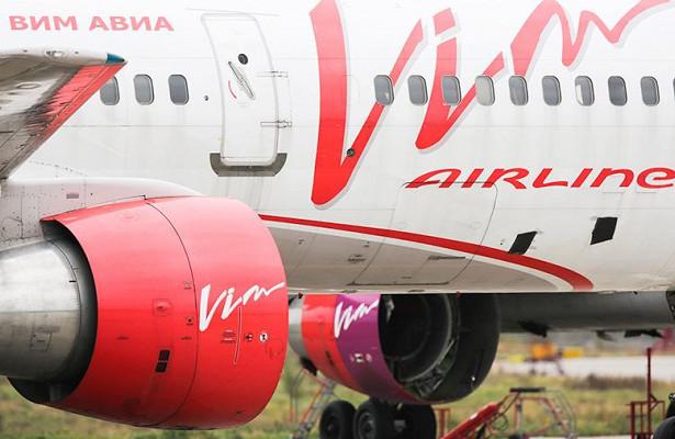 Совладелица «ВИМ-Авиа» объявлена врозыск