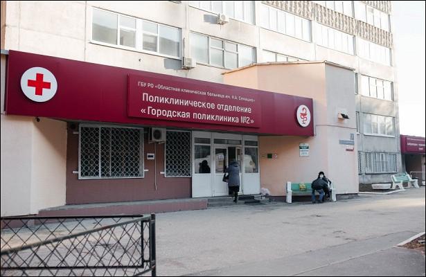 Рязанская поликлиника №2откроет второй кабинет вакцинации откоронавируса