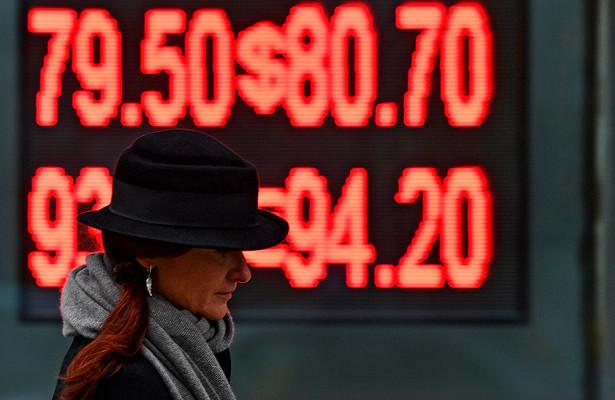 Эксперт: доллар уженебудет стоить 65рублей