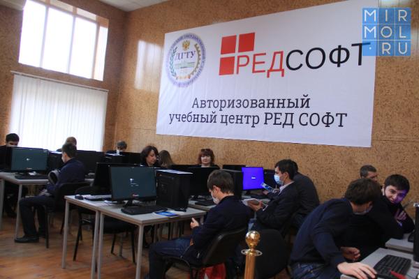 ВДГТУ открыли авторизированный учебный центр РЕДСОФТ