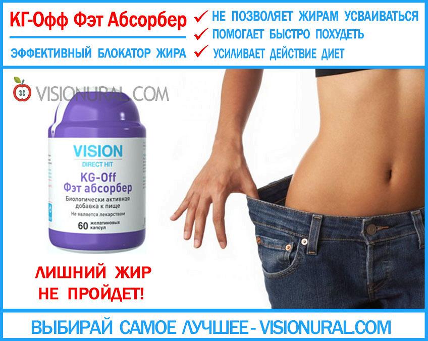 Метформин для похудения: как принимать, отзывы
