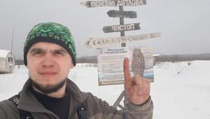 «Было страшно»: россиянин покорил перевал Дятлова в40-градусный мороз