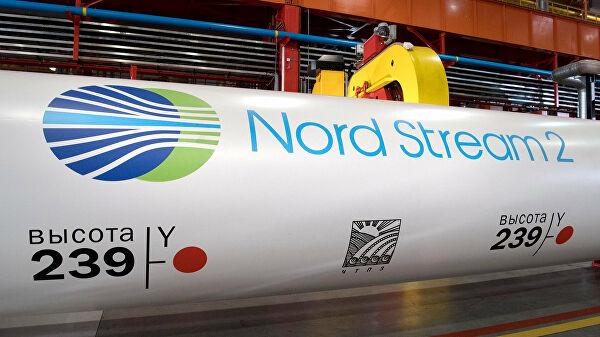 Эксперт: «Северный поток-2» будет достроен, несмотря насанкции США