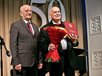 Преподаватель Оренбургского института искусств Геннадий Соколов отметил юбилей