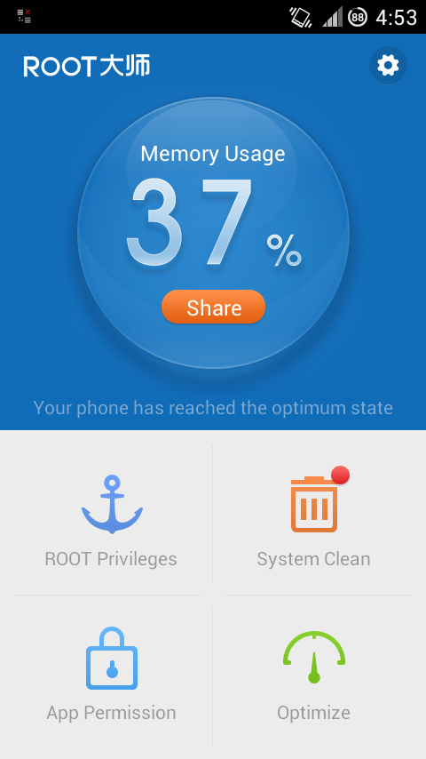 VRoot APK- Android Vroot Downloader for one click root