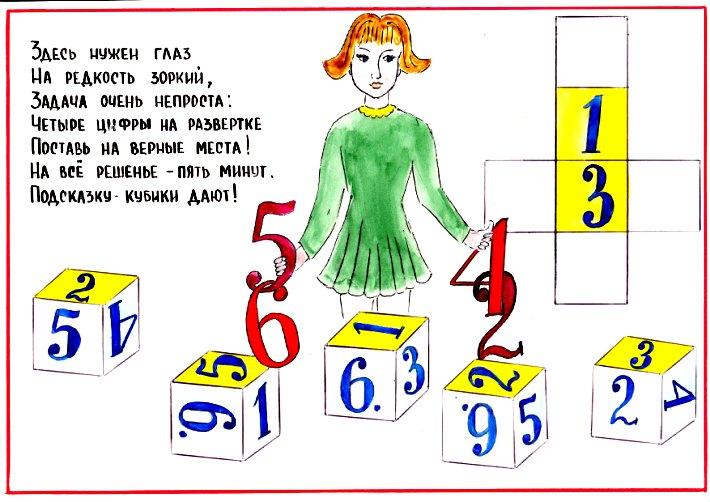 Задачи по математике 8 класса с ответами