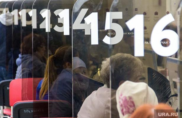 Пенсионный фонд РФразрешит МФЦраспределять пенсии части россиян