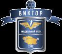 ГК Динамо-Виктор — ГК Арендал