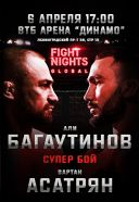 Fight Nights Global 92