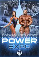 Фестиваль силы и красоты «SAINT-PETERSBURG POWER EXPO»