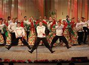 Фестиваль культуры народов Российской Федерации