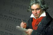 «Великие сонаты Бетховена. «Аппассионата»