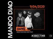 [концерт отменен] Mando Diao