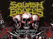 Squash Bowels